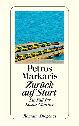 covermarkaris